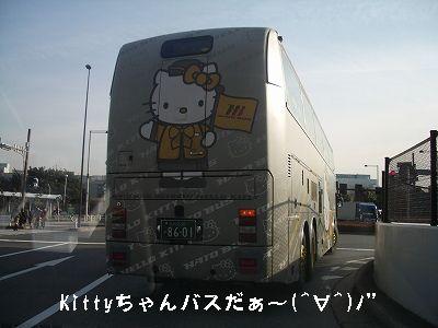 20070124001140.jpg