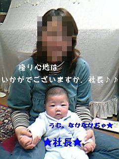 __ISO-2022-JP_B_GyRCPFJEORsoQi5qcGc___.jpg