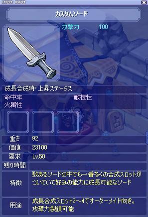 20070108033557.jpg
