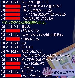 yometoyopparai.jpg