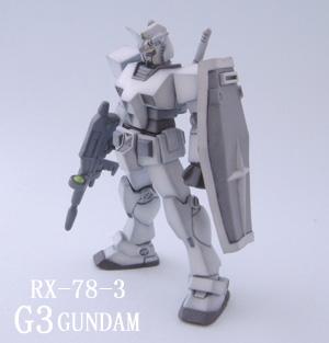 ガンダム白1