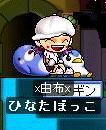 20070119025059.jpg