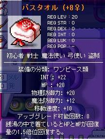 20070401131135.jpg