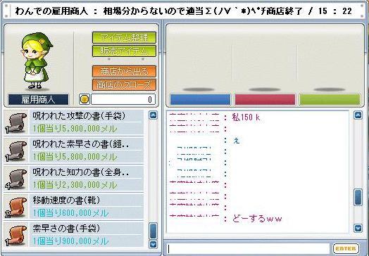 20070531032958.jpg