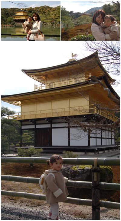 2007_3_31.jpg