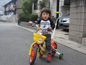 自転車こっち