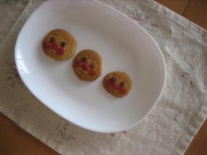 あの人クッキー