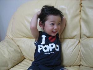 I love papa!
