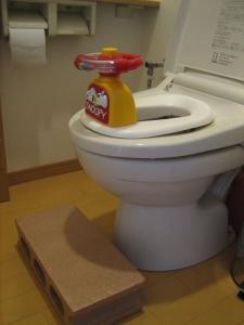 おトイレさま