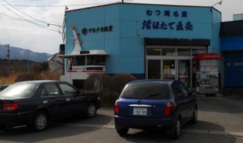 DSC_0036ho.jpg