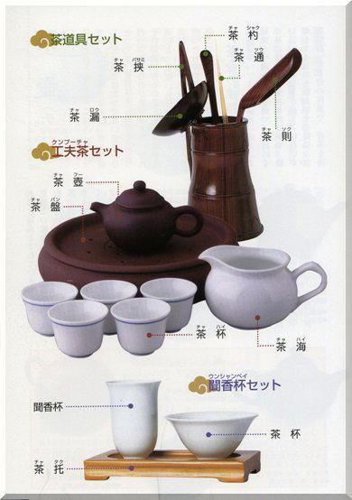 中国茶器22