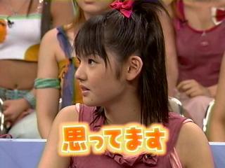 030731_utaban_1000.jpg