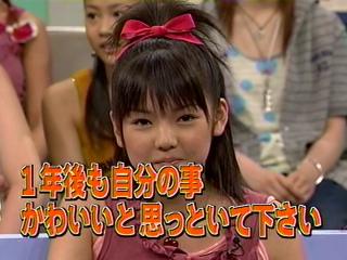 030731_utaban_1050.jpg