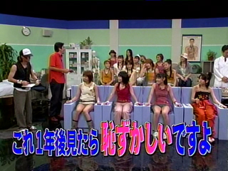 030731_utaban_1070.jpg