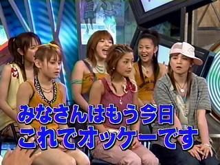 030731_utaban_120.jpg