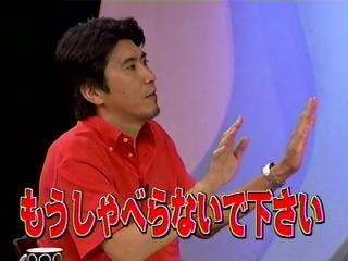 030731_utaban_130.jpg