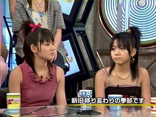 030731_utaban_150.jpg