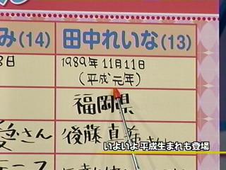 030731_utaban_230.jpg