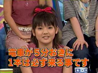 030731_utaban_250.jpg