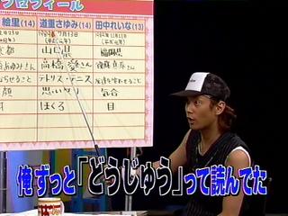030731_utaban_290.jpg