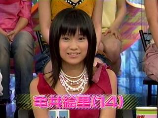 030731_utaban_350.jpg