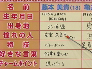 030731_utaban_430.jpg