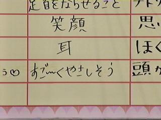 030731_utaban_500.jpg