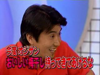 030731_utaban_520.jpg