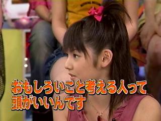 030731_utaban_550.jpg
