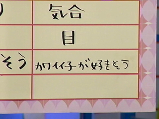 030731_utaban_610.jpg