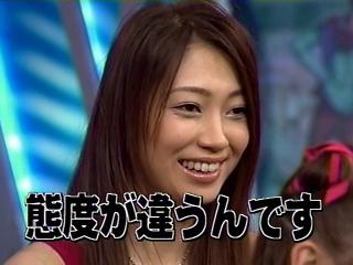 030731_utaban_640.jpg