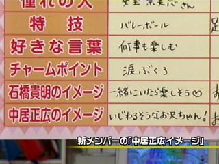030731_utaban_680.jpg