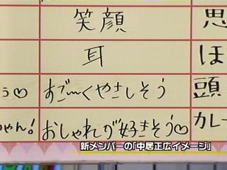 030731_utaban_690.jpg