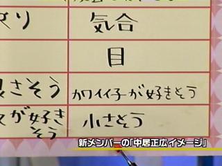 030731_utaban_710.jpg
