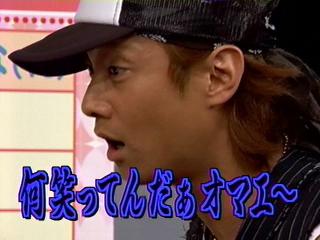 030731_utaban_720.jpg