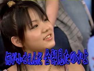 030731_utaban_730.jpg