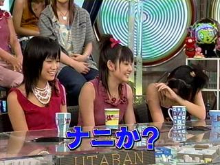 030731_utaban_750.jpg