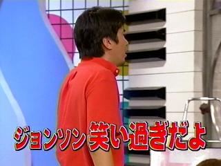 030731_utaban_760.jpg
