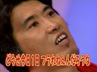 030731_utaban_820.jpg