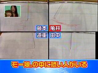 030731_utaban_900.jpg