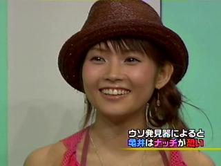 030731_utaban_930.jpg