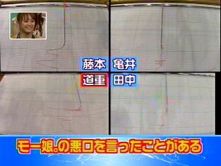 030731_utaban_950.jpg