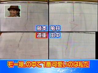 030731_utaban_970.jpg