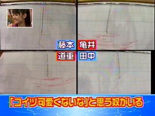 030731_utaban_980.jpg