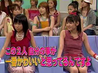 030731_utaban_990.jpg