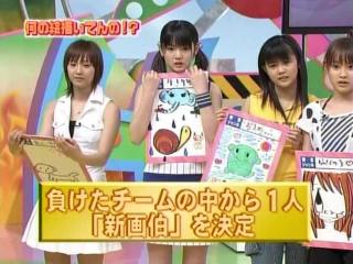 04gahaku_11.jpg