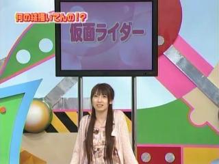 04gahaku_12.jpg