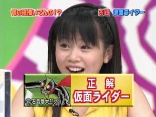 04gahaku_13.jpg
