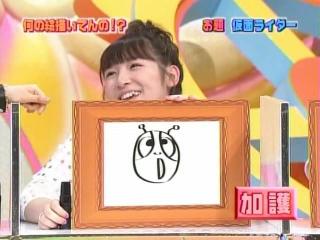 04gahaku_14.jpg