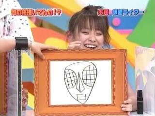 04gahaku_15.jpg